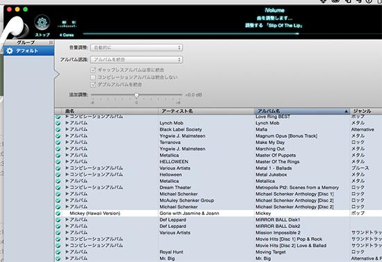 スクリーンショット 2014-12-29 9.50.16 のコピー