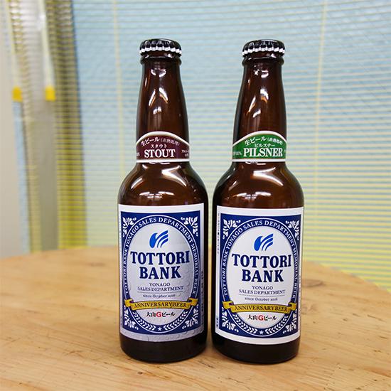 鳥取銀行ビールラベル